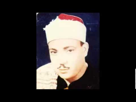 Abdulbasit Abdussamed Ali İmran Suresi Mısır Radio 1960