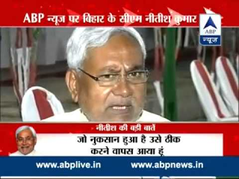 Exclusive: Nitish Kumar talks to ABP after becoming CM for the fourth time