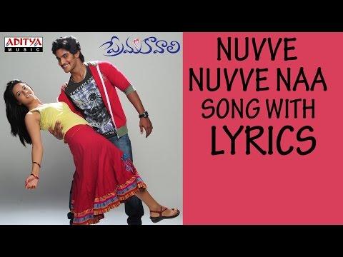 Prema Kavali Full Songs With Lyrics - Nuvve Nuvve Naa Song - Aadi, Isha Chawla video