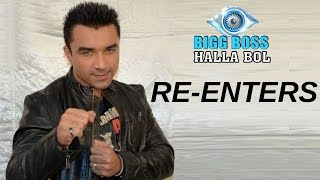 Ajaz Khan RE ENTERS Bigg Boss Halla Bol | GRAND FINALE WEEK | 30th January 2015 Episode