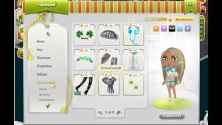 Видео игры аватария мир где сбываются мечты приколы
