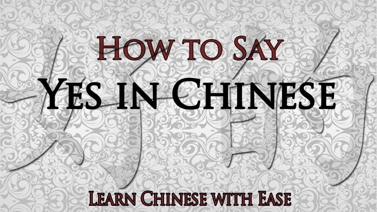 how to say look to the right in chinese