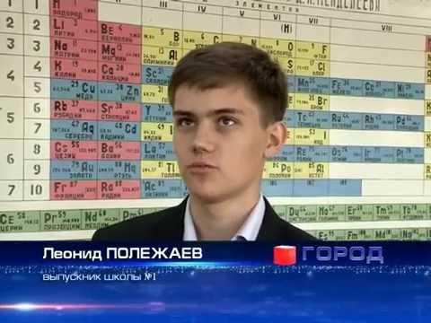 Минусинские школьники сдали ЕГЭ по химии на 100 баллов