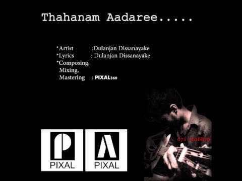 Thahanam Aadaree.wmv video