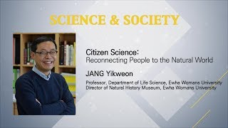 [2019 ELIS] Open Forum : SCIENCE & SOCIETY