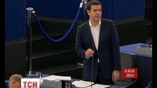 За дві години до визначеного дедлайну грецький уряд надіслав кредиторам план реформ - (видео)