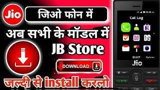 Jio phone new update today, how to download jb store in jio phone in all modals
