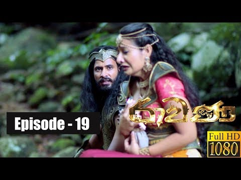 Ravana | Episode 19 27th January 2019