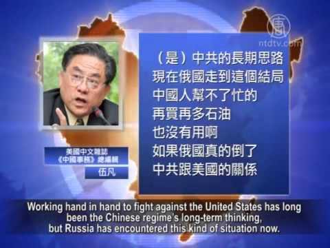 Ruble Crash Tests Putin and Beijing