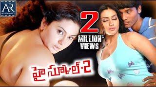High School 2 Telugu Full Movie   Namitha, Kartis   AR Entertainments