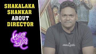 Shakalaka Shankar About Director-Anando Bramha