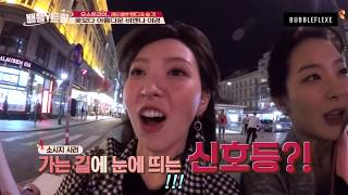 Wendy and Seulgi seeing same-sex traffic lights (battle trip)