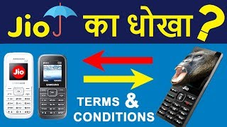 Jio Monsoon Hungama OFFER Details | Jio Phone Exchange OFFER Terms & Conditions with Refund Policy