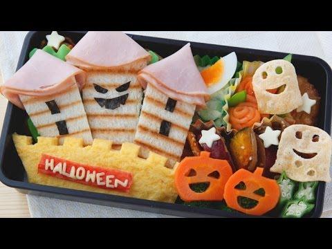 ハロウィンのお城弁当の作り方 How To Make A Halloween Castle Bento【簡単かわいいキャラ弁レシピ】