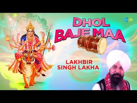 Dhol Baje Maa Full Song - Jidhar Dekho Jagrate By Lakhbir Singh Lakha & Panna Gill video