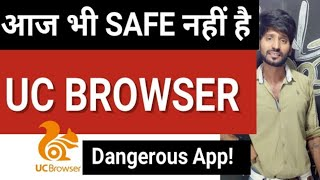 Dangerous App-UC Browser is still Not safe!😢