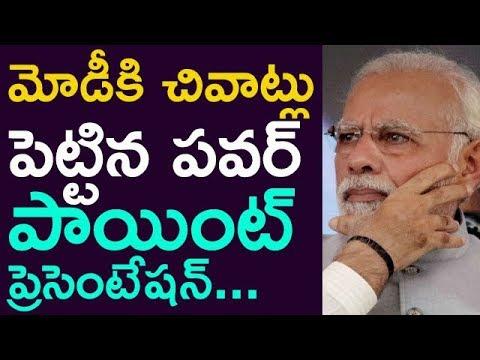 Modi Got Scared By That Power Point Presentation !! || Taja30