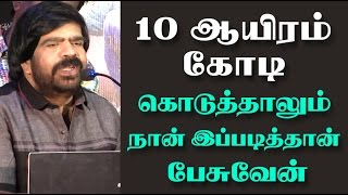 Money will not Change Me - T  Rajendar Speech at Kavan Movie Press Meet