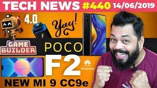 Poco F2..Really?😲, Honor Phone Software Updates 🔥 , New Mi CC9e, USB 4.0 Specs,HongMeng OS-TTN#440