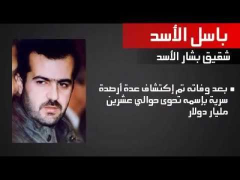 شبكة شاهد   الفساد في العائلة الحاكمة في سوريا الجزء 2
