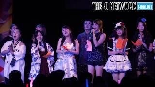 Ue O Muite Arukou Sukiyaki A J Pop Summit 2017
