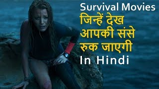 Top 10 Best Survival Movies  | All Time Hit In Hindi