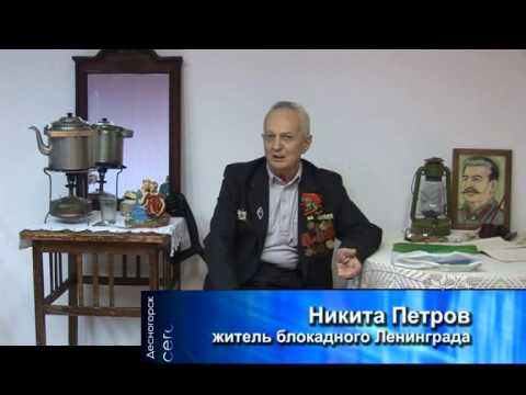 Десна-ТВ: Десногорск сегодня: Снятие блокады Ленинграда.
