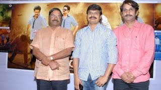 Dammu - Dammu pressmeet - NTR, Trisha, Karthika