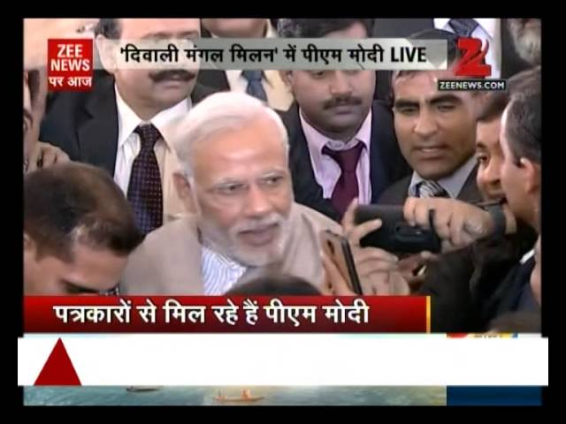 PM Modi hosts  'Diwali Milan' for media