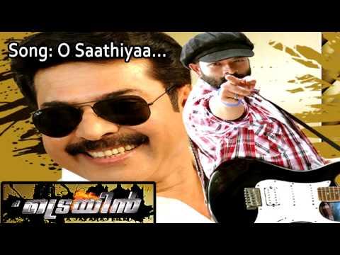 O Saathiyaa - The Train