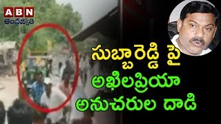 Akhila Priya Activist Charges On A V Subba Reddy With Stones In Cycle Rally