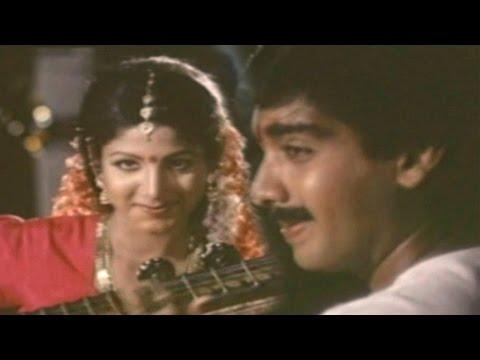 Sangeetame Full Video Song || Sarigamalu Movie || Vineeth, Rambha
