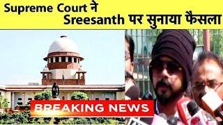 BREAKING: SC Cancels Life Ban On Sreesanth, Asks BCCI To Reconsider Punishment  Sports Tak