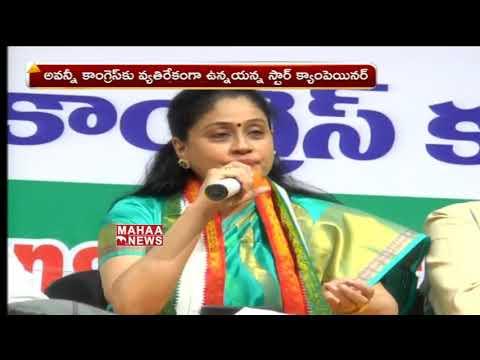 Mahakutami Win In Telangana Says Vijayashanthi | Mahaa News