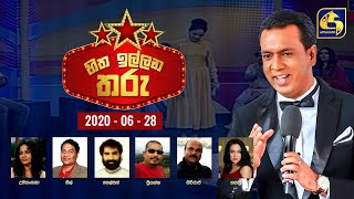 Hitha Illana Tharu ll  2020-06-28