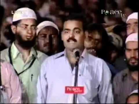 Hq: Urdu Peace Conference 2010 - Ask Dr. Zakir Naik An Open Question & Answer Session [13-15] video