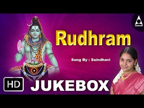 Sivan Devotional Songs And Slokas video