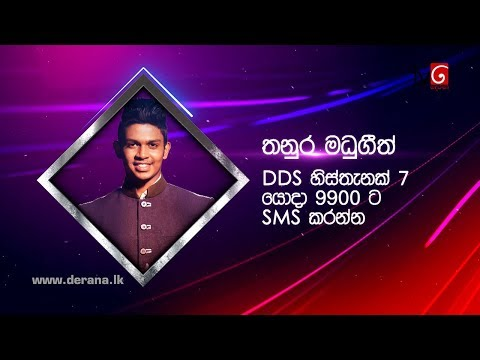 Derana Dream Star Season VIII | Oruwaka Pawena By Thanura Madugeeth