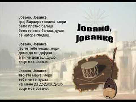 Macedonian Folklore Song! �звон�еден пе�а� и компози�о� на пе�ни�е, �лек�анда� Са�иев�ки (Aleksandar Sarievski) e една од на�големи�е легенди на македон�ка�а...