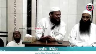 বাংলা হাদিছ   Bangla Hadit 2017