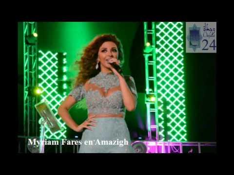 Myriam Fares // Saidia le 3 Aout 2014