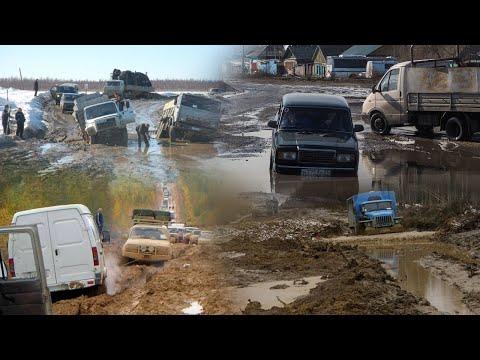 Мощь и нищета России: средневековые дороги и миллиардный  бюджет  – Гражданская оборона, 26.09.2017