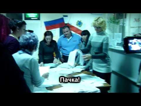 Выборы 14 октября 2012 года в Саратове