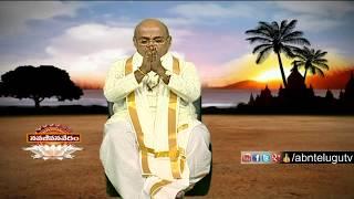 Garikapati Narasimha Rao About Atma Shanti | Nava Jeevana Vedam | Episode 1309