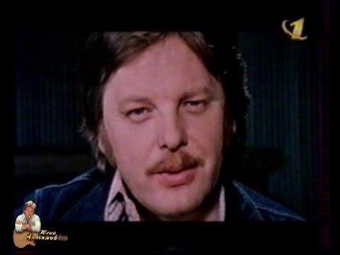 Юрий Антонов - А где-то... 1984