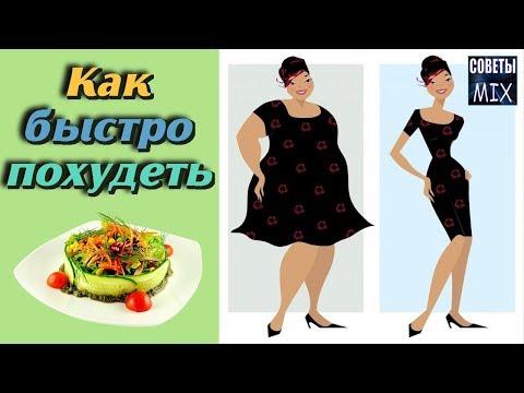 Вот способ, как можно быстро похудеть Салат «Щётка» для похудения Рецепт правильного питания