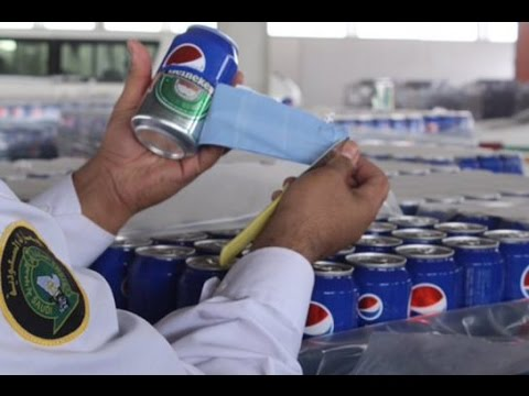 Saudi Arabia Seized 48,000 Beer Cans Disguised As Soda
