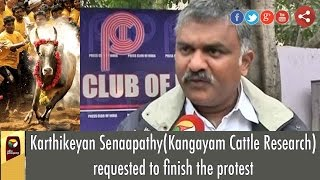 Karthikeyan Senaapathy(Kangayam Cattle Research) requested to finish the protest