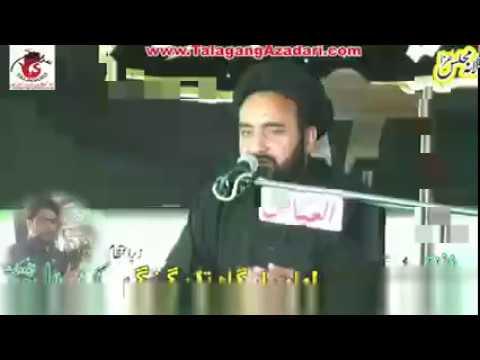 Agha Ali Hussain Qumi || Majlis 21 Muharam 2018 Talagang ||