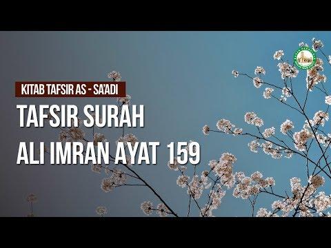 Tafsir Surah Ali Imran Ayat 159 - Ustadz Ahmad Zainuddin Al-Banjary